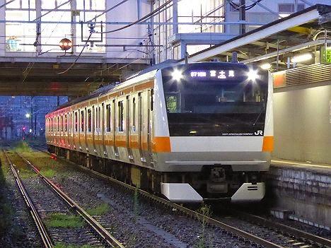 中央線 富士見行き E233系