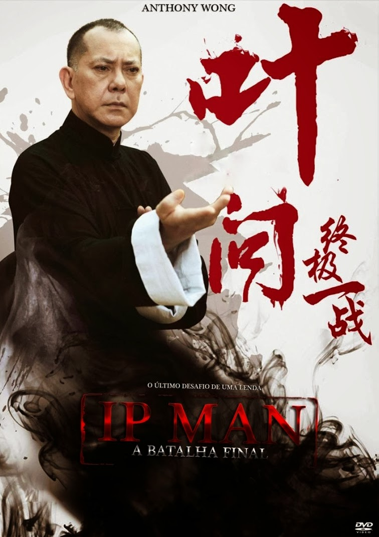 O Grande Mestre 4 – Legendado (2013)