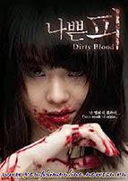 Huyết Nhục