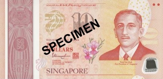 SG50 commemorative notes S$10 - Front Design