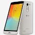 Update Daftar Harga Hp Android LG Terbaru 2016