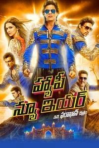 Watch Happy New Year (2014) DVDScr Telugu Full Movie Watch Online Free Download,Telugu Dubbed Hindi Movie Happy New Year