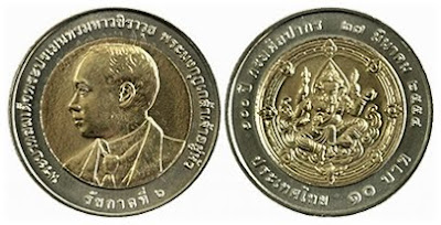 10 Baht bimetallic coin 100 years Fine arts department Thailand