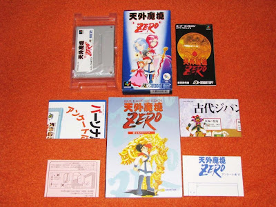 kit-tengai-makyou-zero-box-snes