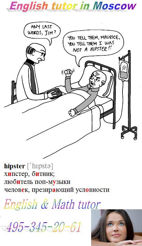 Анекдот знакомство с девушкой 8