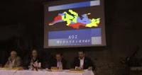 Προοπτικές αξιοποίησης των ελληνικών υδρογονανθράκων - ΑΟΖ.