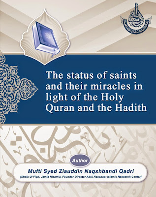 The status of saints and their miracles in light of the Holy Quran and the Hadith