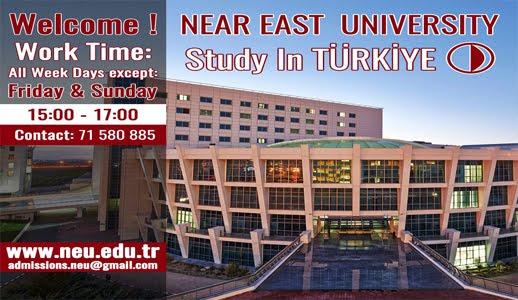 جامعة الشرق الادنى