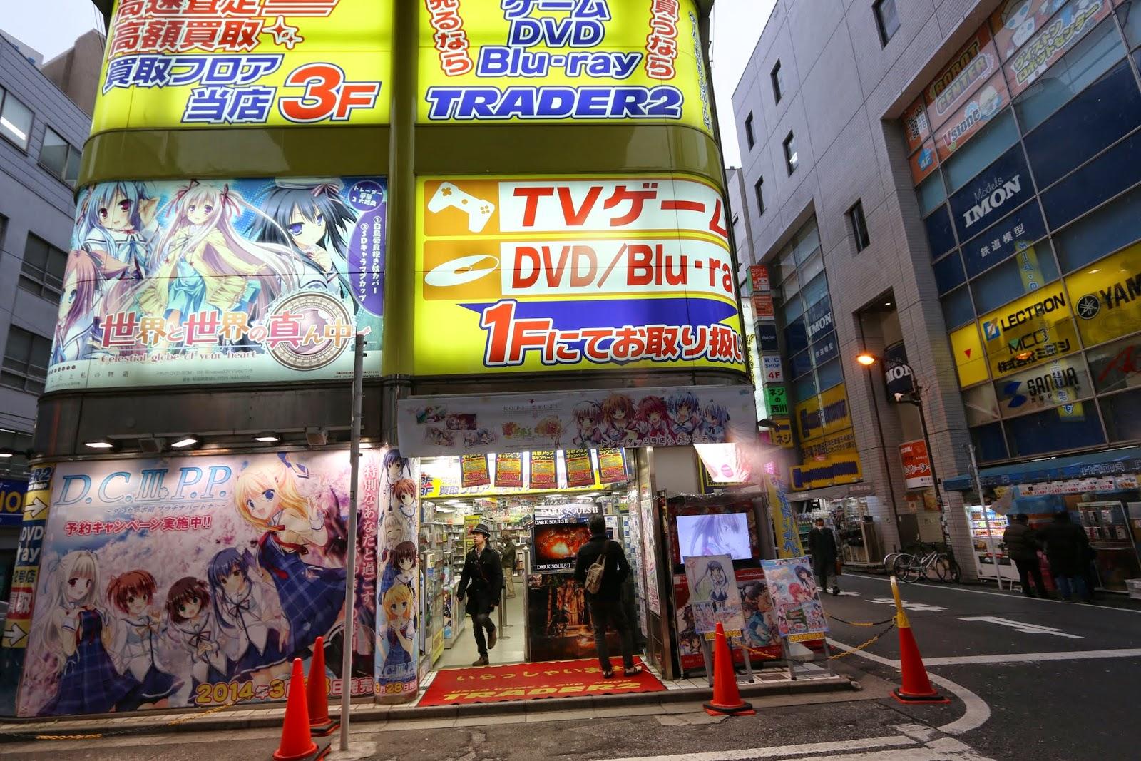 A shop sells anime and manga at Akihabara in Tokyo, Japan