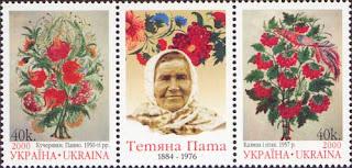 Tetyana Pata