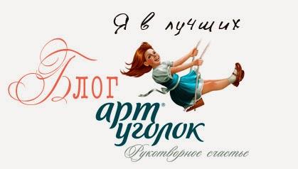 Моя первая страничка попала в ТОП)))))