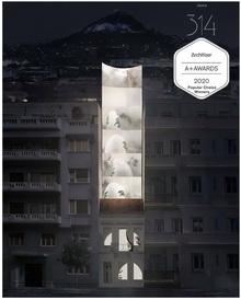 """ΔΙΕΘΝΕΙΣ ΔΙΑΚΡΙΣΕΙΣ:  ΤΟ ΓΡΑΦΕΙΟ """"314 ARCHITECTURE STUDIO""""  ΔΙΑΚΡΙΣΗ  ΣΤΑ ARCHITIZER A+ AWARDS"""