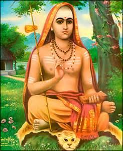Guru Uvacha