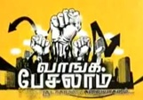 Captain Tv News – Vaanga Pesalam – 03-08-2013