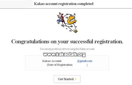 Registrarse en KakaoTalk paso 4
