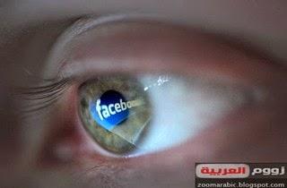 إدمان فايسبوك