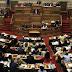 Προσφέρουν 5.000.000 το Κεφάλι σε Κάθε Βουλευτή για να Ρίξουν τον Τσίπρα!!!