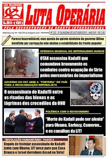 LEIA A EDIÇÃO DO JORNAL LUTA OPERÁRIA, Nº 225, 2ª QUINZENA DE OUTUBRO/2011