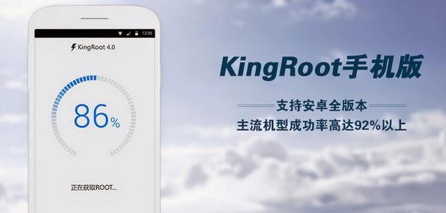 Cara Root Android Jelly Bean, KitKat, dan Lollipop tanpa PC [KingRoot]
