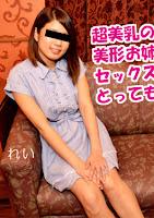 Honnamatv 310 本生素人TV 310 超美乳のおしとやか系の美形お姉さんですが、セックスライフを謳歌するとってもHな女でした!!れい