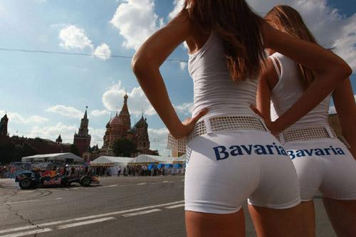 http://3.bp.blogspot.com/-8XzcV4v5DoA/T9_iPW8jAZI/AAAAAAAAAO4/0Q65bBaA0YY/s1600/Bavaria5.jpg