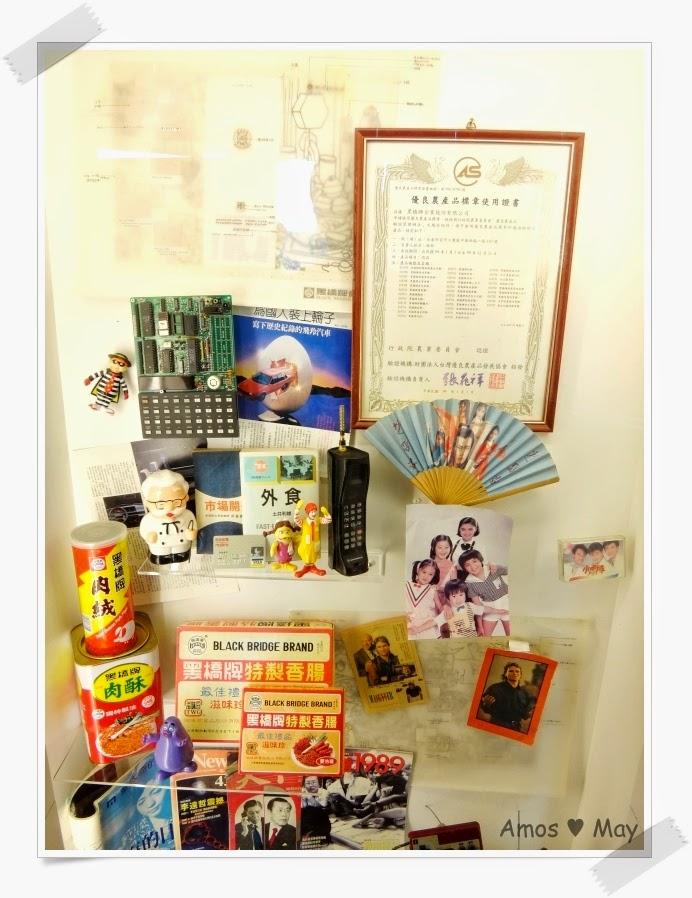 台南景點推薦-黑橋牌香腸博物館-早期包裝