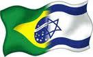 BRASIL A ISRAEL