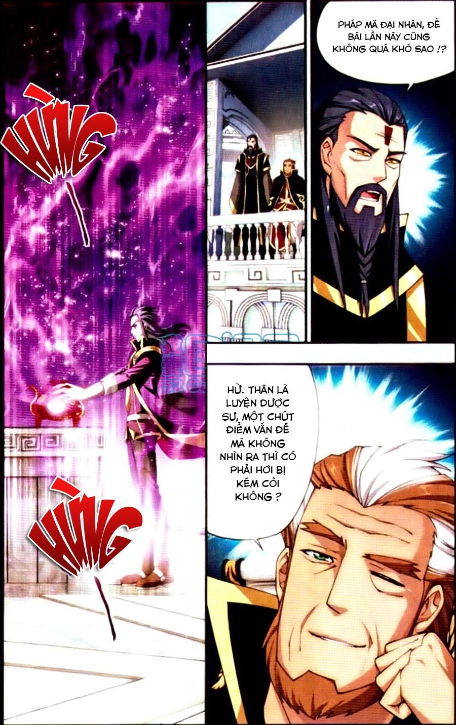 Đấu Phá Thương Khung chap 68 page 17 - IZTruyenTranh.com