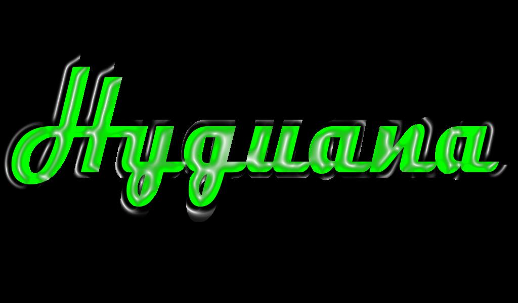 Hyguana
