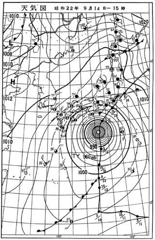 「カスリン台風」天気図 (1947年9月)