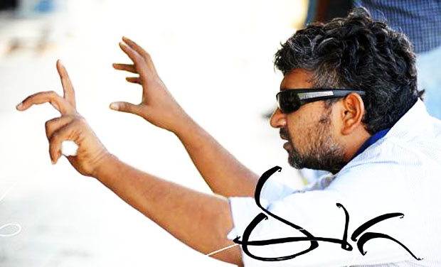 eega Movie Reviewrajamouli