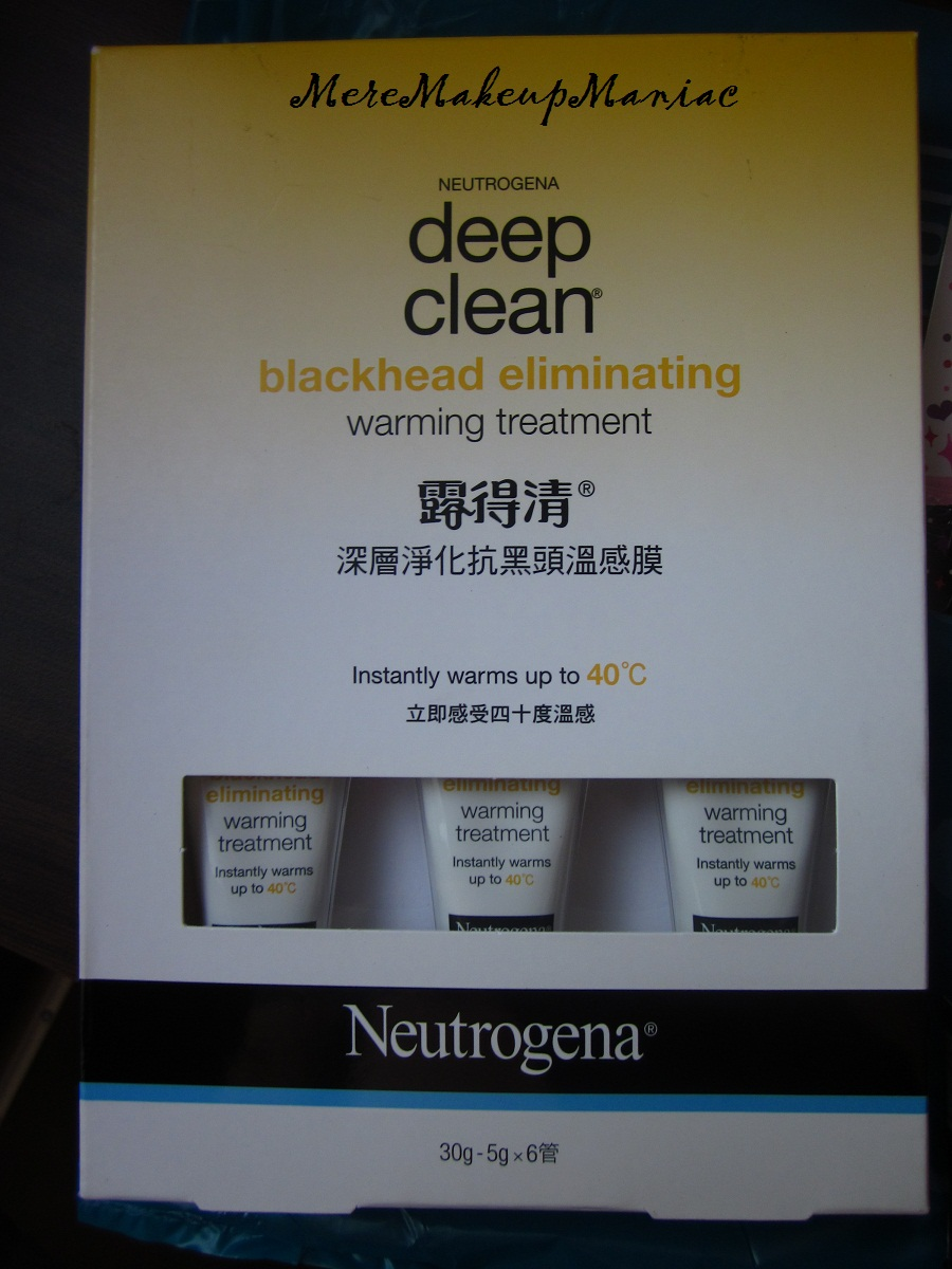 how to get a very deep blackhead out