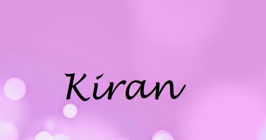 kiran name wallpapers kiran name wallpaper urdu name meaning name