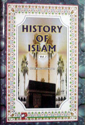 a history of muslims in islam History and leaders the ninth month of the islamic year muslims do not eat or drink from the qur'an is considered in islam as a manual to all of humanity.