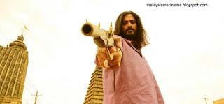 Malayalam film Orissa stills