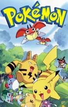 Pokemon-Fun-Posters.jpg (277×425)