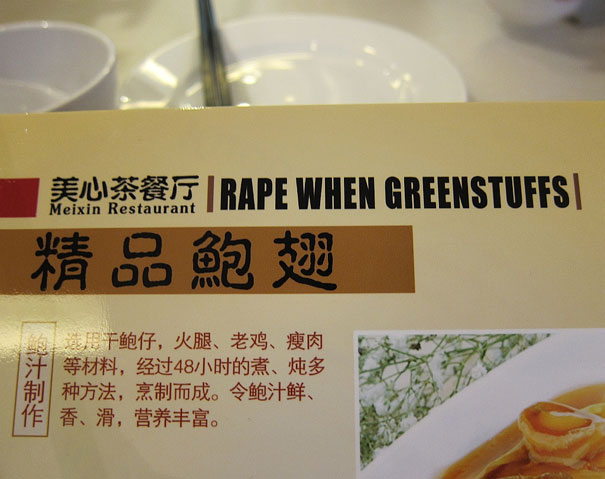 Chinese translation fails 1