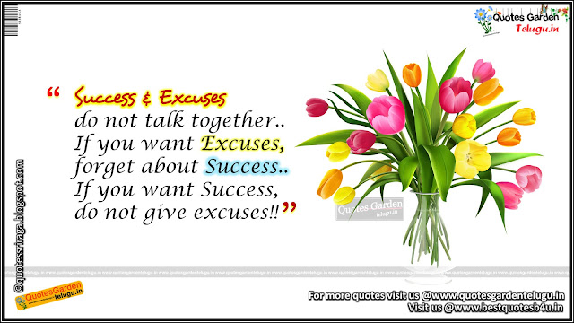 heart touching quotes about success and excuses