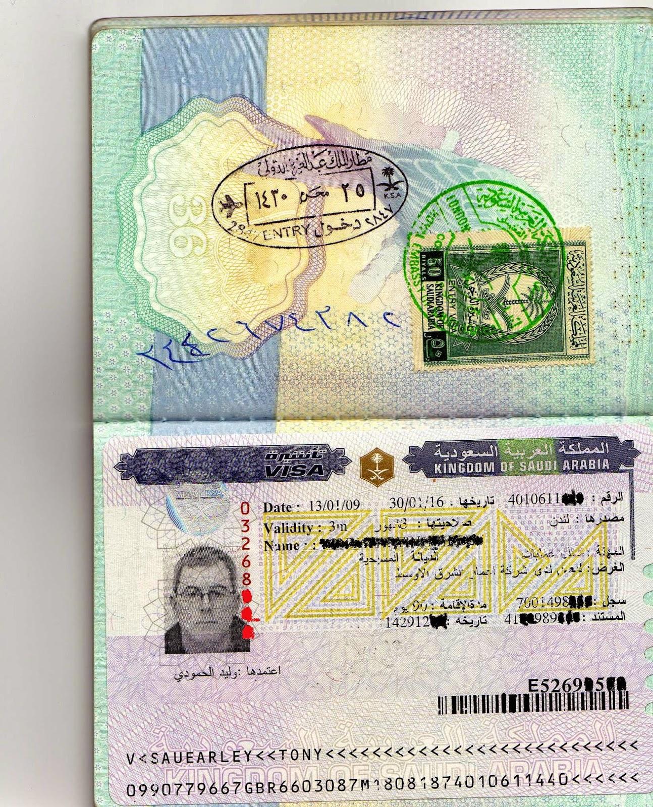 travel saudi arabia visa