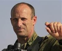 Maj. Gen. Eyal Eisenberg