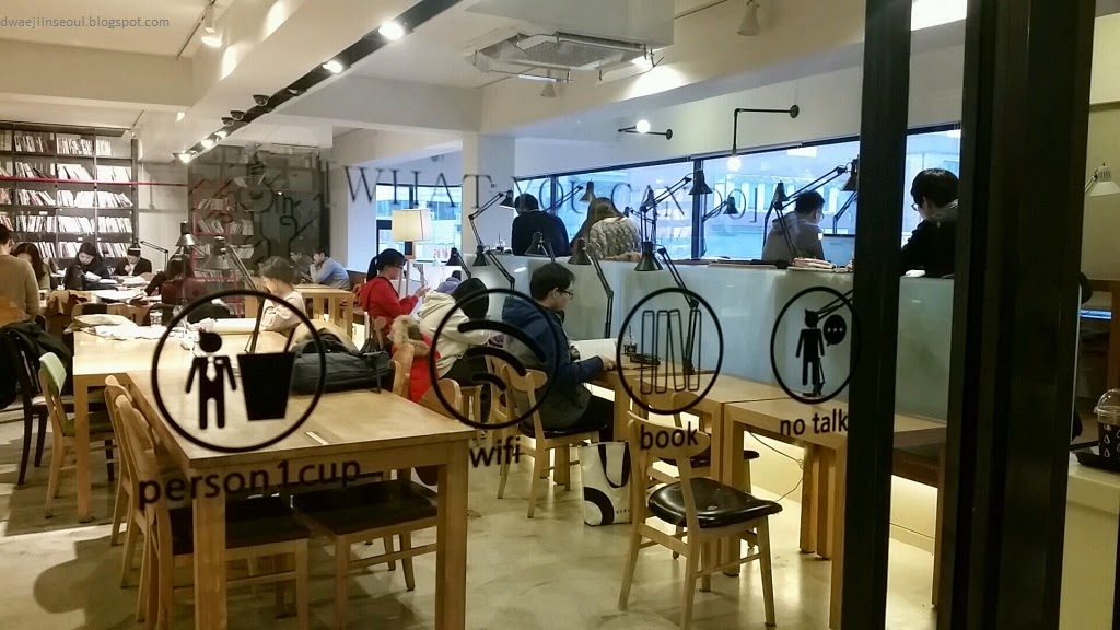 Dwaeji In Seoul May Island Study Cafe Gangnam