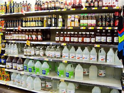 WalMart Vinegar