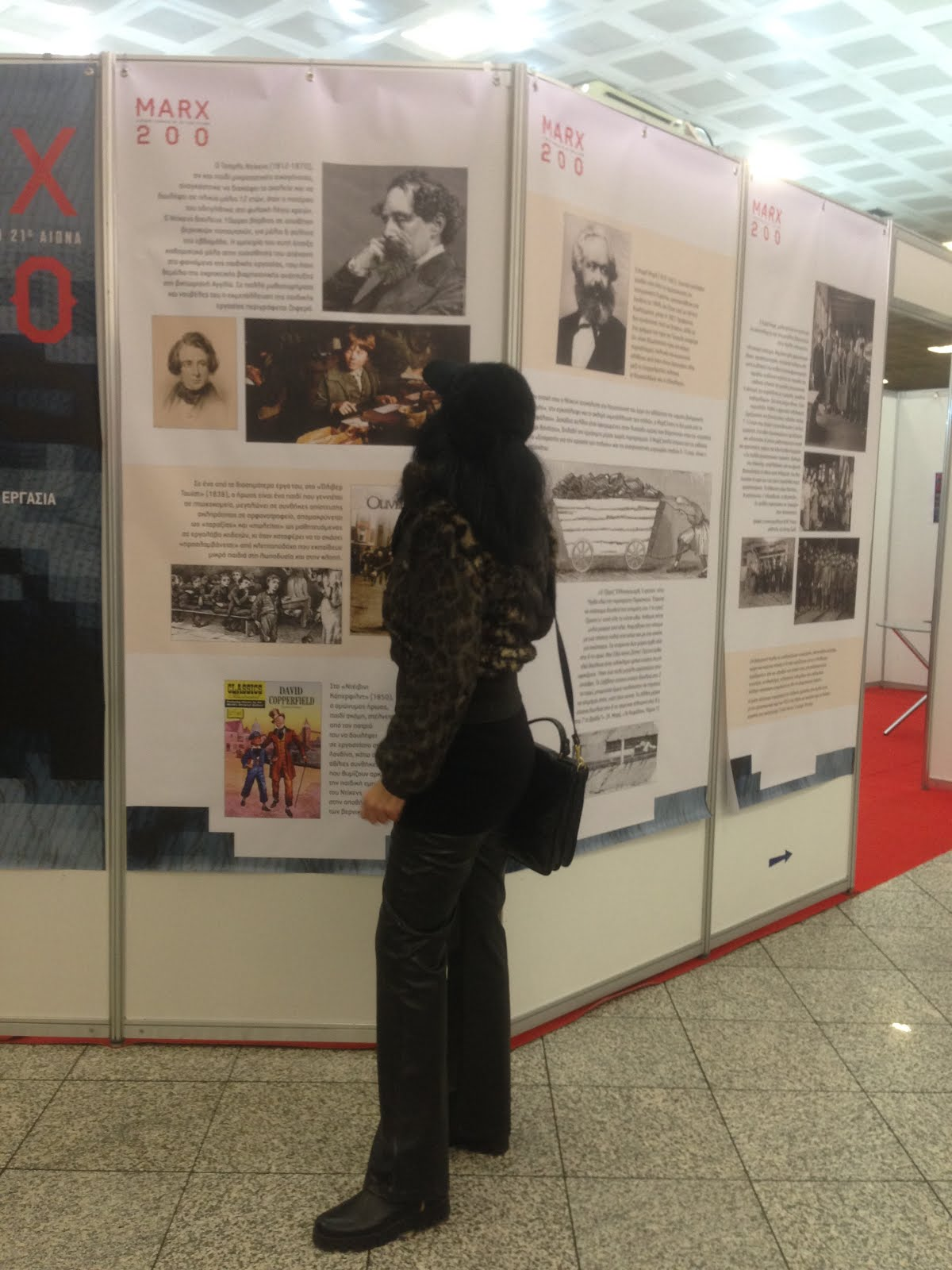 from the exhibition and speEcheS about =[[200 years MARX]] IN C.C OF THE UNDREGROUND TRAIN-ATHENS