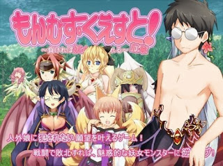 Download Game Monster Girl Quest 3 PC Full Version