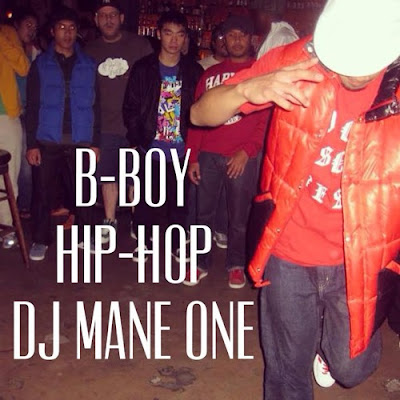 DJ Mane One - B-Boy Hip Hop (2015)