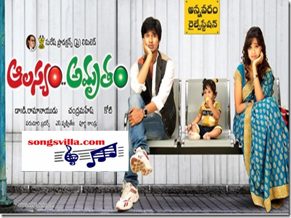 amrutham chandamama lo full movie online free