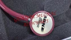 Membran Stetoskop ABN Classic