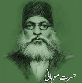 Hasrat Mohani Net Worth