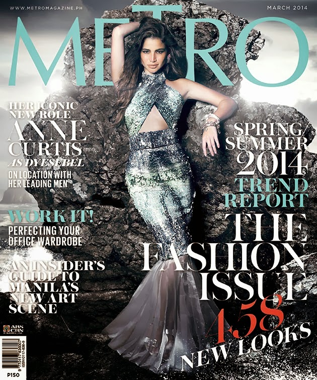 Anne Curtis Covers Metro Magazine March 2014 issue