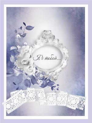 http://vlvista.blogspot.ru/2014/12/9.html